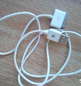 USB от Apple