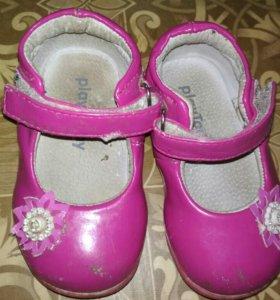 Обувь пакетом Туфли и Босоножки (цена за все)