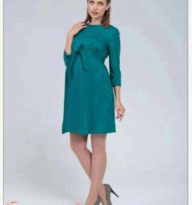 Платье для беременной нарядное