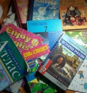 Продам учебники за 8,7 класс.