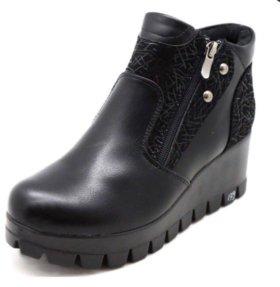Осенние ботинки 40 женские