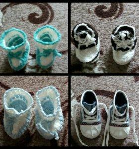 Пинетки, туфельки
