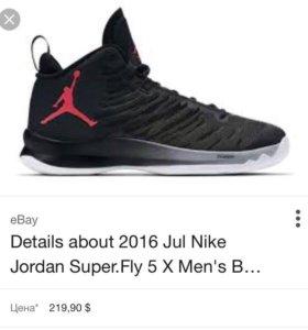 Jordan Fly 5