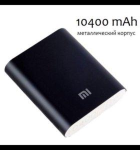 Внешний аккумулятор Xiaomi mi 10400 mAh