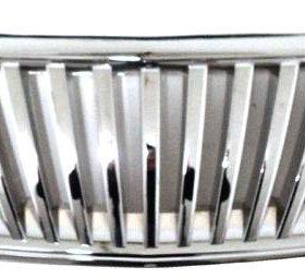 Решетка радиатора вертикальные полосы 531010E010