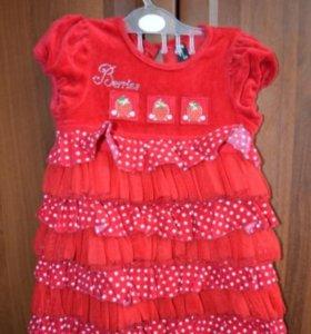 Платье для девочки Маленькая леди
