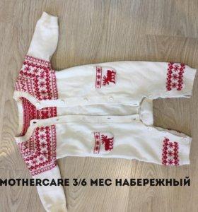 Вязаный костюмчик mothercare