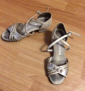 Туфли для танцев(33-34)