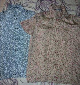 Рубашка Yudashkin Jeans