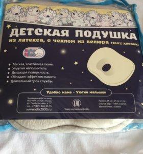 Ортопедическая подушечка