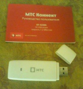 USB-модем МТС