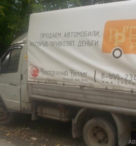 ГАЗ 33022