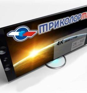 Комплект для просмотра Ultra HD