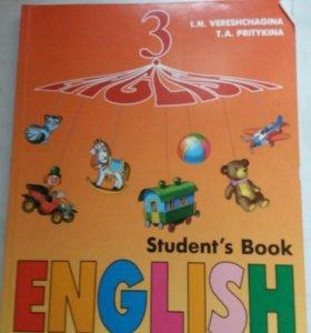 Английский язык учебник