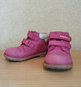 Осенние ботиночки kapika