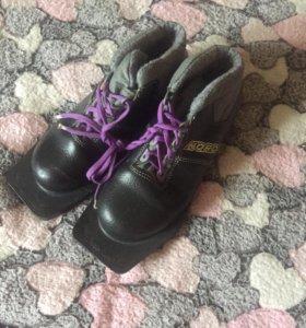 Лыжные ботинки размер 32