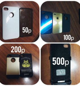 Продаю чехлы на IPhone 4/4s в Якутске