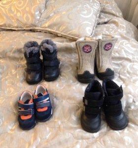 Сапоги ботинки валенки сандали