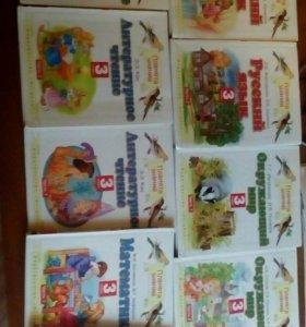 Учебники 1,2,3,классы
