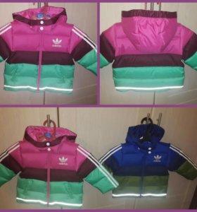 Куртка зимняя adidas (2 шт на мальчика и девочку)