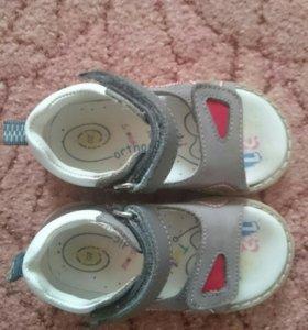 Ортопедические сандали 20 размера