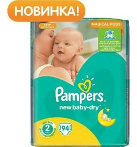 Pampers New Baby Dry 2.