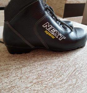 Ботинки лыжные 37 размер