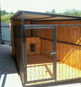 Вольеры, будки для собак!!!