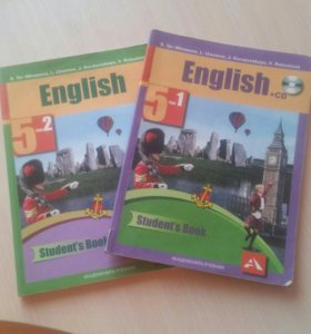 Книги 5 класс