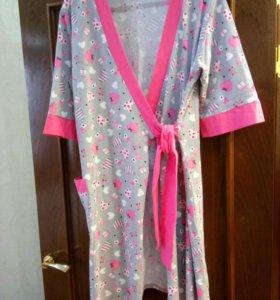 Новый халат для беременных и кормящих мам