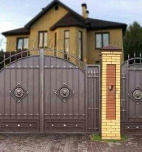 Ворота # 44