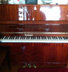Фортепиано Владимир