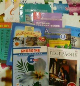 Учебники 6 класс ФГОС