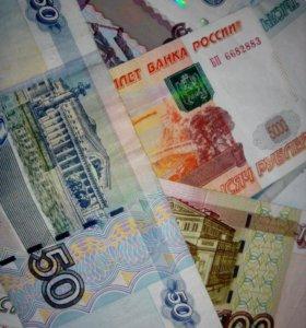 Приватизация квартир в Балашихинском районе