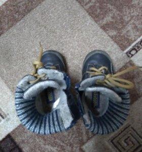 Ботинки Котофей на байке