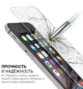 Защитное стекло iPhone 5/5s/5c