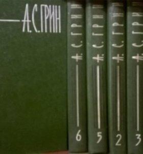 Сборник книг А.С.Грин