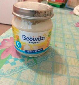 Детское мясное пюре bebivita