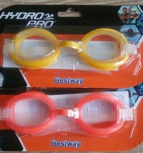 Маска-очки для плавания