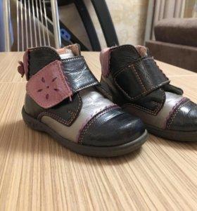 Осенние ботинки Котофей 21 размер