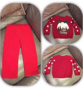 Новые флисовые штаны и джемпер