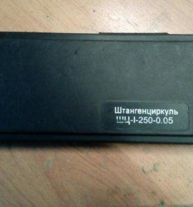 штангенциркуль ШЩ-1-250-0.05