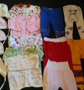 Вещи на девочку от 0 до 6 месяцев пакетом