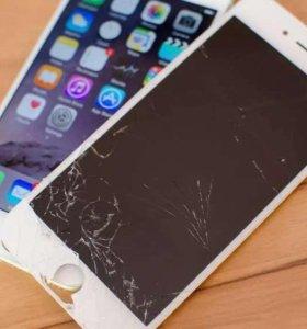 Продаю модуля АКБ iPhone 4,4s 5,5s 6,6s