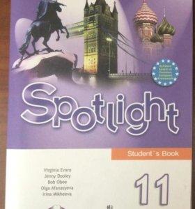 Учебник по Английскому языку Spotlight 11 класс