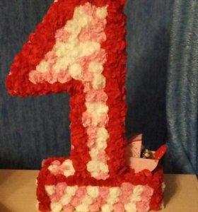 Цифра на первый день рождения