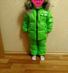 Новый комплект зимней одежды.