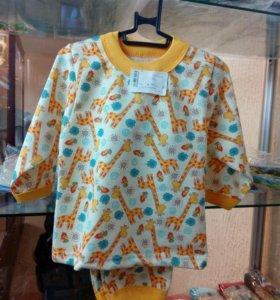 Новая пижама на мальчика.