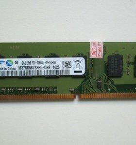 2Gb DDR3 Samsung