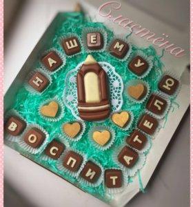Наборы конфет для воспитателей